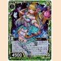 ホロ PR P32-038 ピュアリー・マジカル コレンゲ