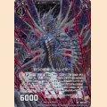 ホロ E21-022 R 祈りの壊竜レルムレイザー
