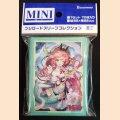 ブシロードスリーブコレクション ミニ Vol.497 カードファイト!! ヴァンガード『パーフェクトパフォーマンス アンジュ』