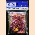 ブシロードスリーブコレクション ミニ Vol.504 カードファイト!! ヴァンガード『妖魔忍竜・黄昏 ハンゾウ』