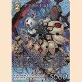 プレミアム PR-069/8-071 H アンデッドセレブ