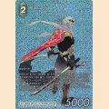 プレミアム PR-087/11-045 H エッジ