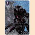 プレミアム PR-092/11-091 R グラウカ