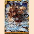ホロ B36-031 R 尖鋭な綺羅星 祈獣ソプデト