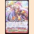 G-FC03/011 RRR 白熱の黄金騎士 エブラウクス