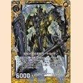 ホロ B20-048 N 聖域を護る霊獣オーラタイタン