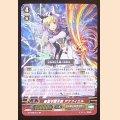 G-BT09/011 RR 聖霊守護天使 アナフィエル