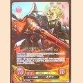 B01-016SR タリスの闘神 オグマ