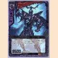 SR B05-075 虚無の黒騎士カースドソウル