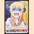 """CHA/W40-056 R """"驚愕!""""西森 柚咲"""