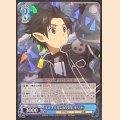 SAO/S26-065 R 《スプリガン》の少年 キリト