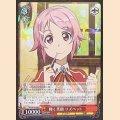 SAO/S26-046 R 輝く笑顔 リズベット