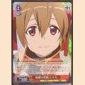 SAO/S26-042 RR 安堵の笑顔 シリカ