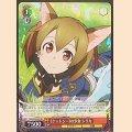 SAO/S26-041 RR 《ケットシー》の少女 シリカ