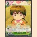 KR/SE30-05 R 幼い頃の桜