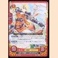B01-034HN 大陸一の弓騎士 ジョルジュ