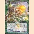 R B04-090 獣人ウェアウルスス