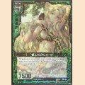 R B04-091 獣人ウェアレパード