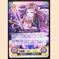 B02-026 R 桜花の守り人 カザハナ