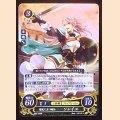B02-095 R 陽光に立つ剣士 ソレイユ