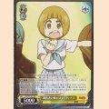 KLK/S27-001 RR 闇医者の娘のはしくれ マコ
