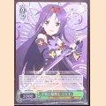 ホロ SAO/SE26-07 R 不敗の超剣士 ユウキ