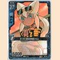 R E03-005 ネコネコ団の姉御シャム