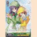 MK/S11-029 R エリー&ネロ