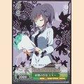 MK2/S19-029 R 偵都の少女 エリー