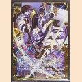 ホロ SR B09-054 ラプラスの悪魔カシー・ブルム