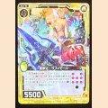 R E06-010 聖獣オーラフォモール